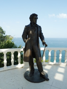 Скульптура а с пушкина