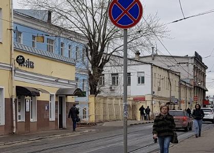 Помещение для персонала Рыбников переулок обзор рынка коммерческой недвижимости тамбов