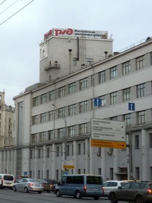 Самарская городская гериатрическая больница